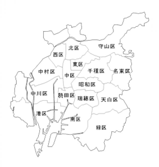 名古屋市区域図